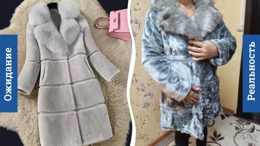 """Ожидание и реальность: эти модницы купили зимние вещи на AliExpress и пожалели (есть даже шуба за <nobr class=""""_"""">387 рублей</nobr>)"""