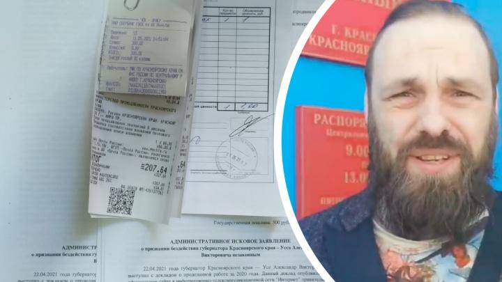 Общественник подал в суд на губернатора Красноярского края из-за грязного воздуха
