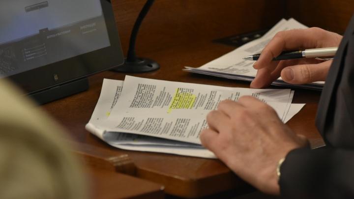В Заксобрание Пермского края внесен проект бюджета до 2024 года