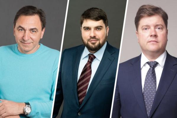 Вот они, самые богатые депутаты Ростова, слева направо — Левченко, Кузьмин, Бондарь