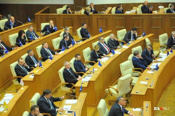 В Законодательном собрании заседают 50 депутатов