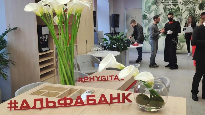 В Ростове открылся первый на Юге офис будущего от Альфа-Банка