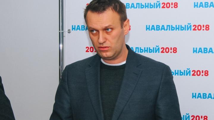Полицейскому из Самары продлили домашний арест по делу о сливе данных Навальному