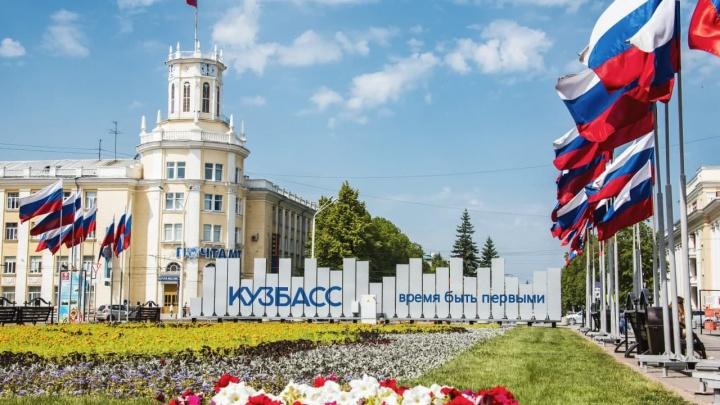 Власти опубликовали программу празднования Дня шахтера в городах Кузбасса