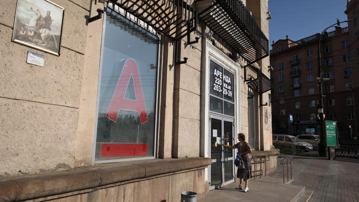 В центре Челябинска закрыли «Альфа-Банк». Рассказываем, почему затеяли переезд