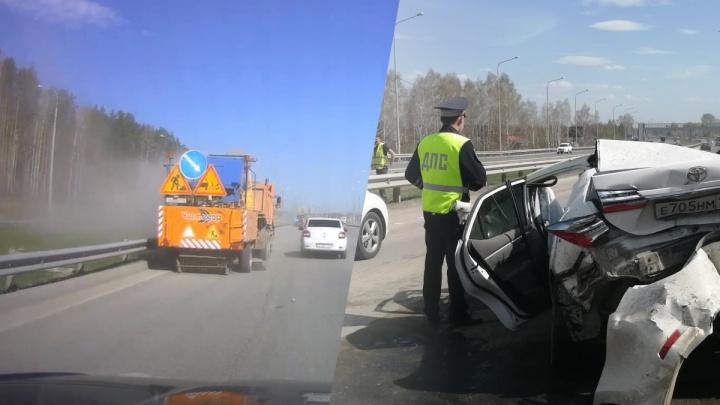 Кто виноват, что машины врезались в пылесос? Разбираем аварию на Челябинском тракте, где велась уборка