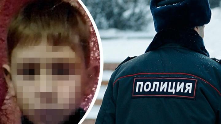 В Челябинской области завершили поиски девятилетнего мальчика, пропавшего накануне по дороге из школы