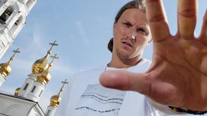 Уральский бренд выпустил футболки со знаменитым кадром зимних протестов в Екатеринбурге