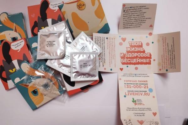 Все, кто сделает тест, получат подарочные наборы, в которые входят презервативы и смазка