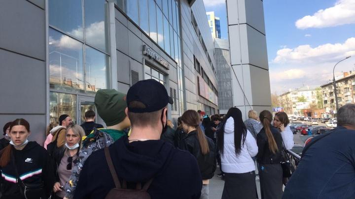 Из «Сан-Сити» эвакуировали посетителей