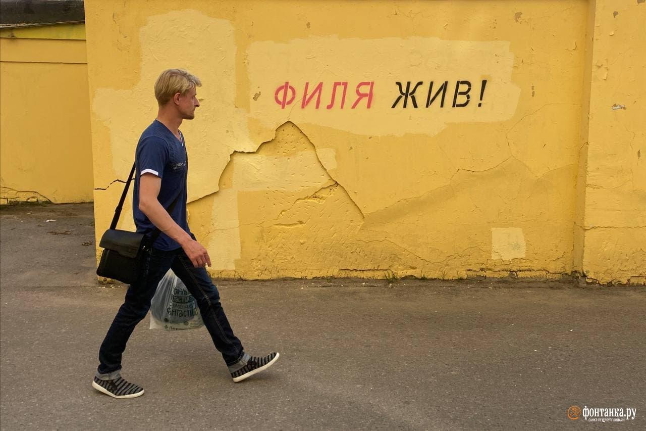 автор фото Сергей Михайличенко/«Фонтанка.ру»