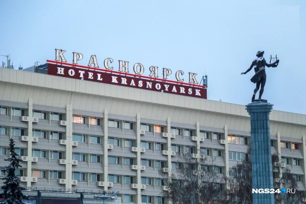 На новой неделе мы продолжим пристально следить за главными событиями в Красноярске