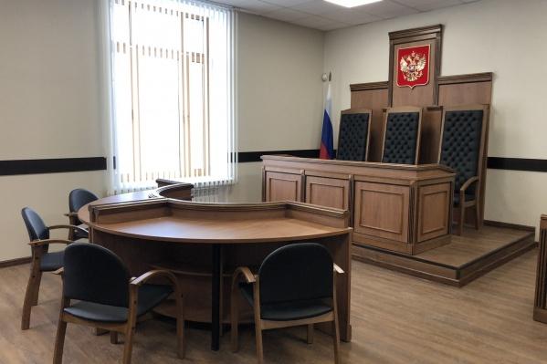 Один из залов заседания суда