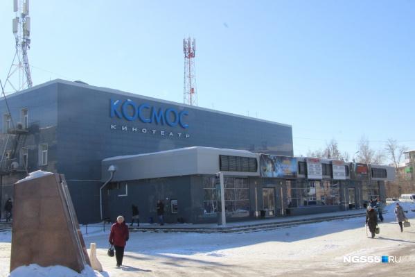 В Чкаловском не осталось ни одного кинотеатра