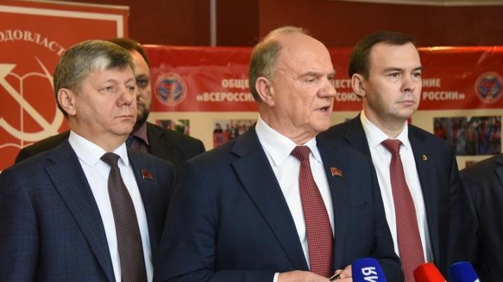 Геннадий Зюганов потребовал у Путина отменить строительство филиала «ЕльцинЦентра» в Москве