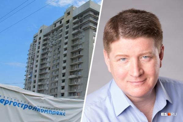 Игорь Плаксин обещал построить гигантский жилой комплекс, но в результате обманул дольщиков