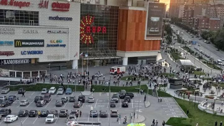 В Новосибирске из ТРЦ «Аура» эвакуировали посетителей