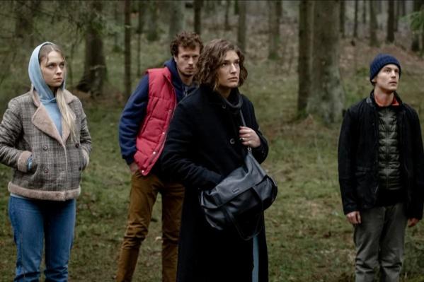 Соня, Макс, Эля и Денис ищут Катю