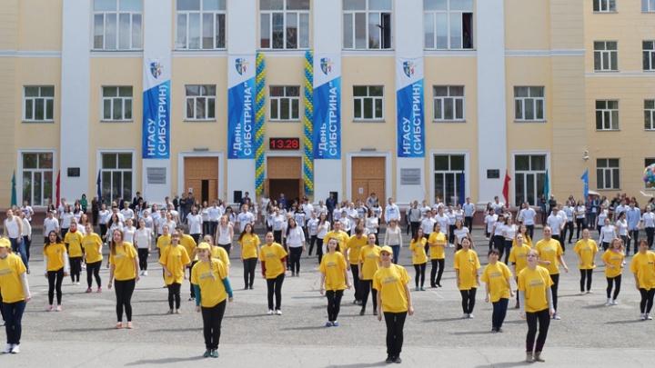 Где получить востребованную профессию в Новосибирске