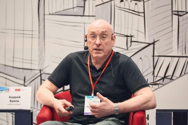 Андрей Бриль выступил в роли спикера на челябинском бизнес-форуме по градостроительству «Будущее города»