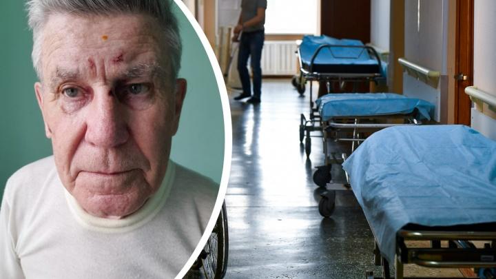 В екатеринбургской больнице ночью избили 82-летнего дедушку