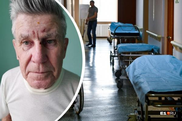 """Юрия Анатольевича избил мужчина, которому, по его словам, на вид было <nobr class=""""_"""">35–40 лет</nobr>"""