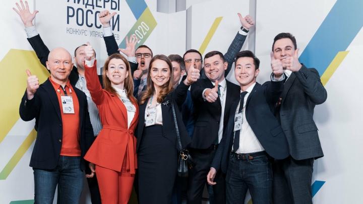 Регистрация на трек «Информационные технологии» конкурса «Лидеры России» продолжится до 26 апреля