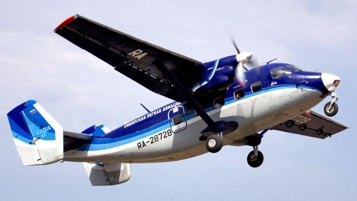Пропавший в Томской области пассажирский самолет нашли. Все живы