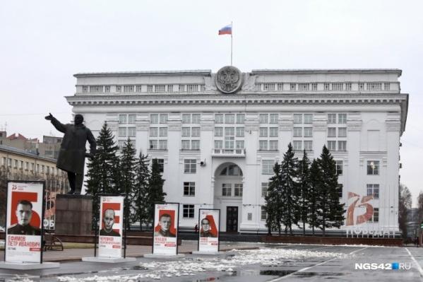 """Губернатор подписал постановление о новом нагрудном знаке <nobr class=""""_"""">23 апреля</nobr>"""