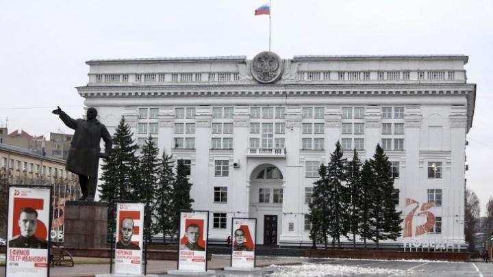 Губернатор Кузбасса учредил новую награду за борьбу с COVID-19: кого будут награждать