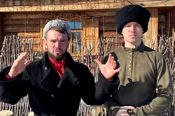 Казаки призывают жителей заступиться за атамана