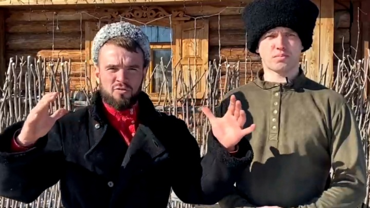 «Это предательство»: казаки потребовали включить Ермака в шорт-лист имен тобольского аэропорта