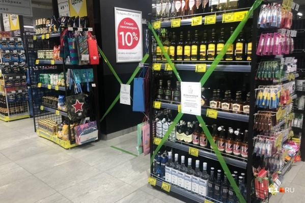 Магазины не продают алкоголь из-за приостановки действия лицензии