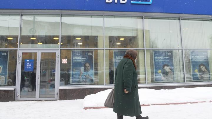 Екатеринбурженка заставила банк вернуть деньги за ошибочные начисления по кредиту