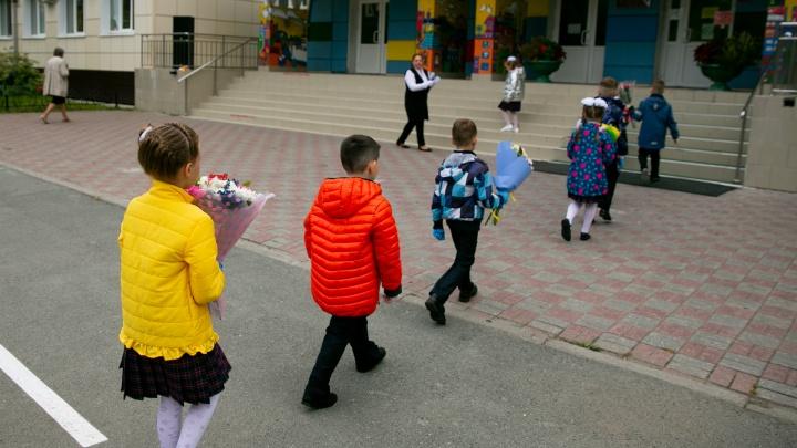 Сохраняйте календарь: когда тюменские школьники уйдут на каникулы