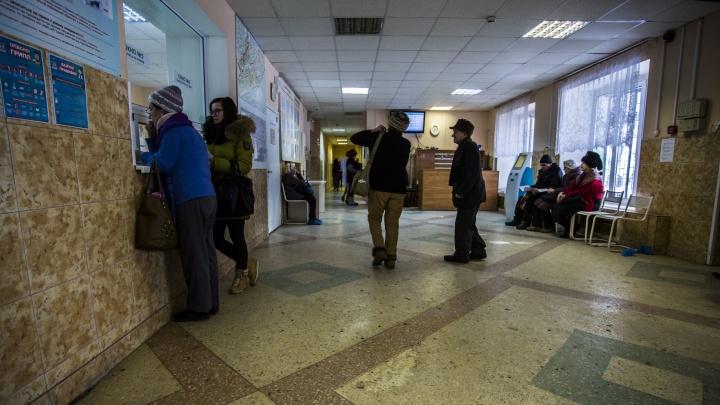 В Новосибирске построят поликлинику для двух микрорайонов на левом берегу— что в ней будет