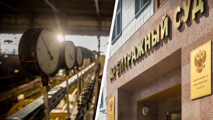 СГК назвала топ-5 новосибирских компаний с самыми большими долгами за тепло — больше всего требуют с «Дискуса»