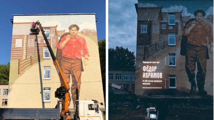 «Ждали ночи, чтобы сделать надпись»: как удалось завершить проект стрит-арта с Абрамовым в Архангельске