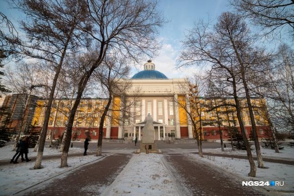 По предварительным данным, сумма ущерба оценивается в полтора миллиона рублей