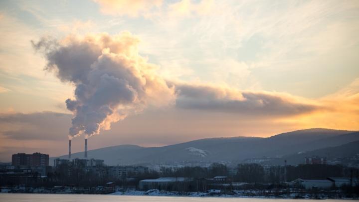 Минэкологии, экоактивисты и ученые решили объединить базы данных мониторинга воздуха