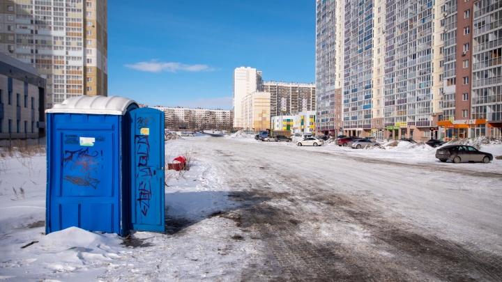 На Северо-Западе построят улицу, которую челябинцы ждали семь лет