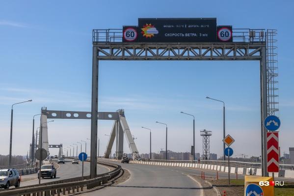 Рабочее движение по мосту открыто с конца 2019 года