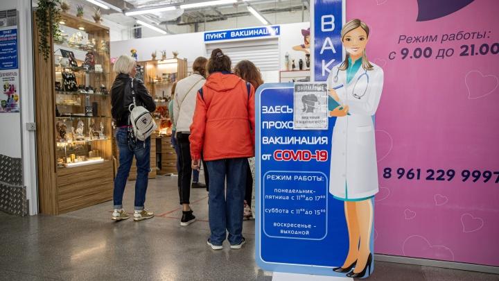 Губернатор Новосибирской области перенес дату введения QR-кодов