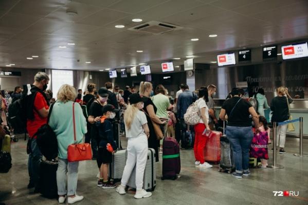Тюменские власти хотят лучше знать хотелки туристов