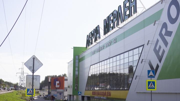 НГС прогулялся по новому гипермаркету на Бердском шоссе — 15 фото из самого маленького новосибирского «Леруа Мерлен»