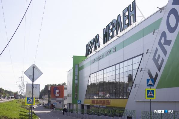 Новый «Леруа Мерлен» открылся на Бердском <nobr>шоссе, 275</nobr>, недалеко от «Гиганта»