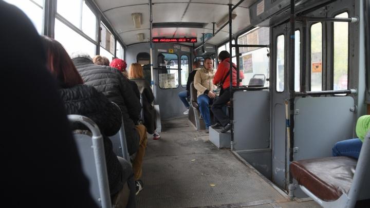 Екатеринбуржцы пожаловались на эксгибициониста в троллейбусе. Что говорят психиатры и полиция