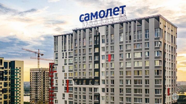 Чем заняться в Омске с 18 по 20 августа: выбрать квартиру мечты или выиграть поездку в столицу