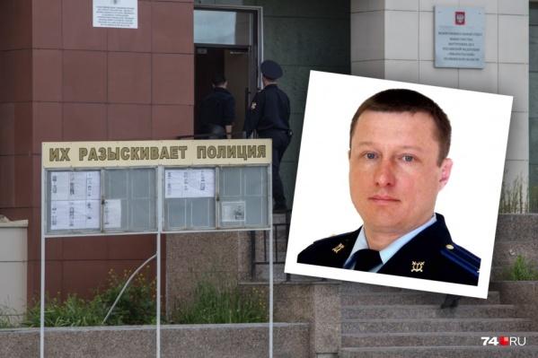 Риф Биктимиров возглавлял следственный отдел ОМВД «Чебаркульский»