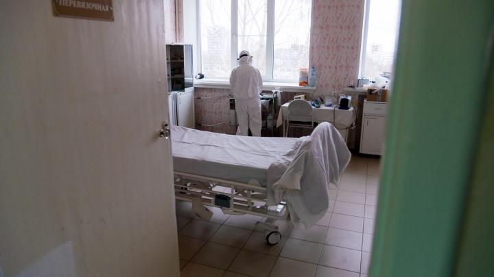 В Поморье увеличивают число коек для больных COVID-19: где именно